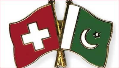 Switzerland closes consulate in Karachi