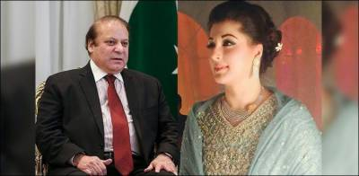 What facilities Nawaz Sharif and Maryam Nawaz will get in jail: Report