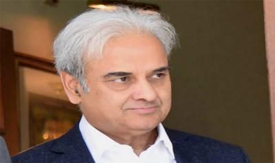 Caretaker PM to chair apex committee meeting in Peshawar