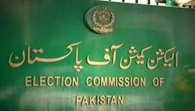 ECP directs PEMRA to issue show cause notice to Channels