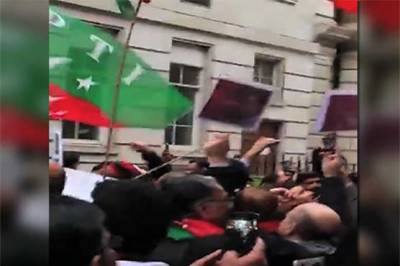 Enraged mob protests outside Avenfiled apartments in London, Sharif family call police security