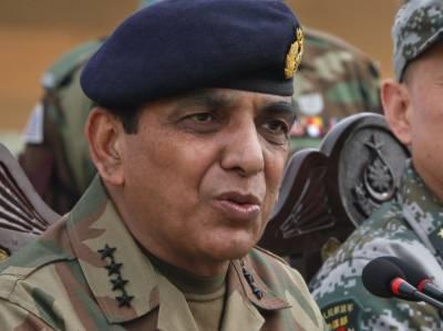Former Army Chief General (R) Ashfaq Pervaiz Kayani in hot waters