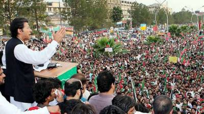 If voted to power, PTI to provide all basic amenities to masses: Imran