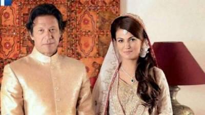 Imran Khan has five Indian kids, claims Reham Khan new book