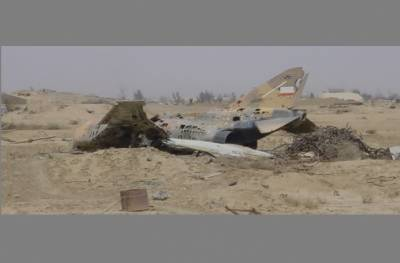 Iranian Air Force fighter jet crashes