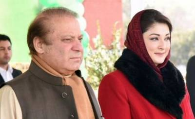 Nawaz Sharif, Maryam Nawaz leave for Heathrow Airport