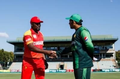 Pakistan Vs Zimbabwe 1st ODI Match: Time Date and Squad