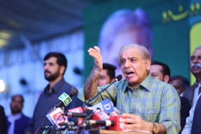 PML-N to introduce more mega public welfare projects, if voted to power: Shahbaz