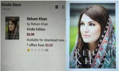 Reham Khan's book is out and it is worst than anticipated