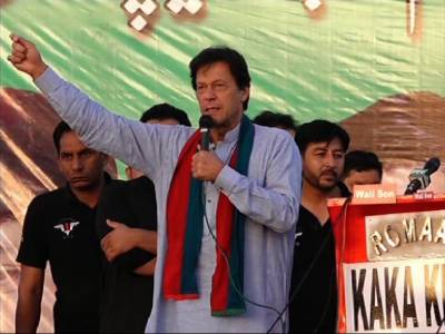Respect the vote, not the thieves, Imran tells supporters