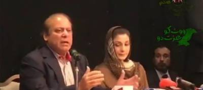 Returning to Pakistan despite watchinga prison cell : Nawaz Sharif
