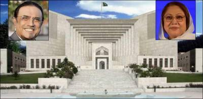 Supreme Court questions placing Asif Zardari name on ECL