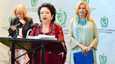 UN lauds Pakistan role at the World Body