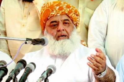 Vote is power and it can change destiny of country: Fazl