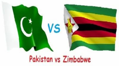 1st ODI: Pakistan to face Zimbabwe today