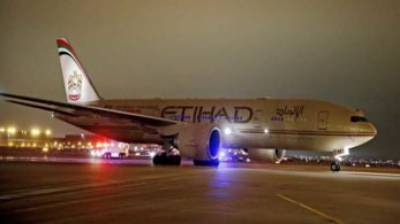 Etihad Airways plane carrying Nawaz, Maryam lands at Lahore Airport