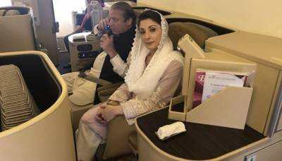 FIA takes passports from Nawaz, Maryam at Lahore Airport