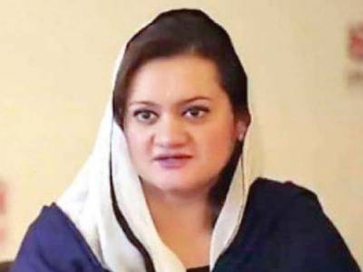 Maryam Aurangzeb in trouble over corruption charges