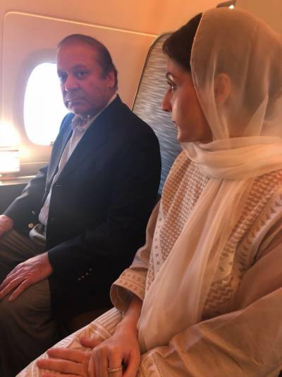 Maryam Nawaz will be taken to Sihala Police Rest House, declared as subjail: Sources