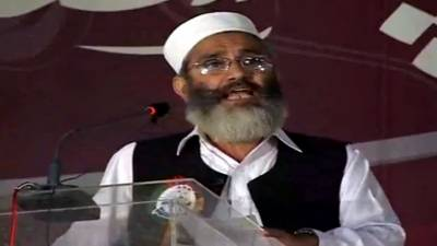 Nation wants election, not selection: Siraj