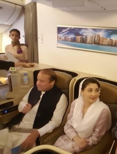 Nawaz Sharif, Maryam Nawaz shifted to Adiala Jail instead of Sihala Rest House: Sources