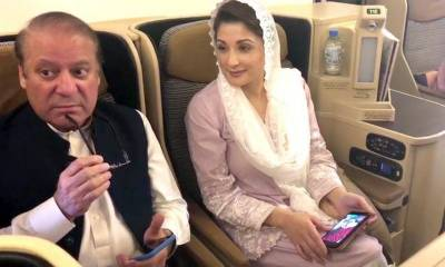 Nawaz Sharif, Maryam Nawaz taken to special plane after arrest at Lahore Airport
