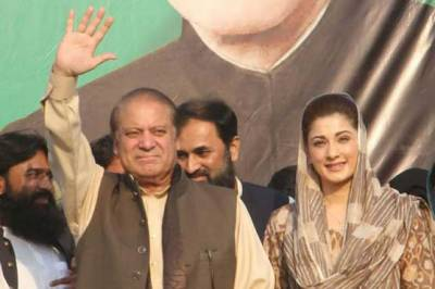 Nawaz Sharif, Maryam Nawaz to be shifted to Attock Jail: Sources