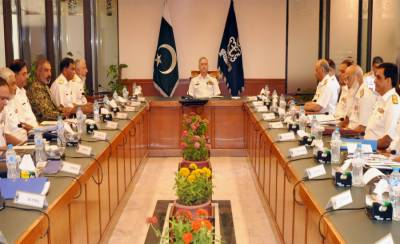 Pakistan Navy Command and Staff conference held in Naval Headquarters