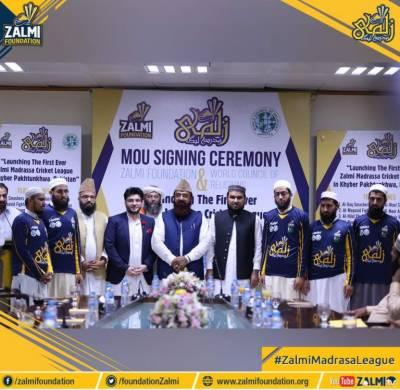 Peshawar Zalmi launches Madrasa cricket league