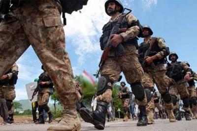 Regional intelligence Chiefs huddle in Islamabad