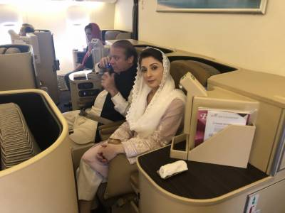 Special plane carrying Nawaz, Maryam takes off from Lahore for Islamabad Airport