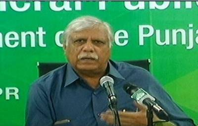 Caretaker Punjab govt impartial, has no link with any political party: Shaukat