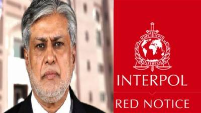 FIA issued red warrant against Ishaq Dar