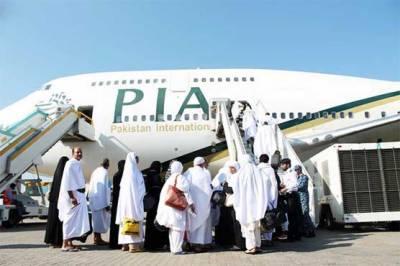 Hajj flight operation begins