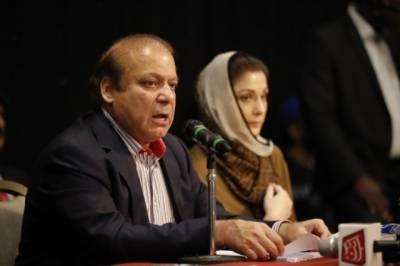 How Nawaz Sharif, Maryam Nawaz spent the night in Adiala Jail?