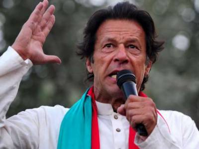 'Imran to make important announcements about South Punjab on 20th'