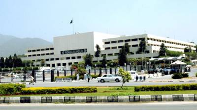 Instructions issued for election candidates' security: Senate informed