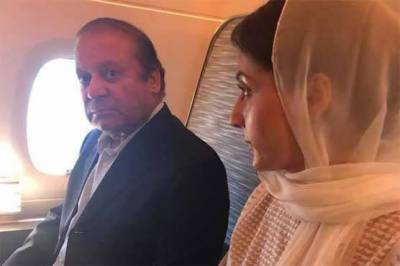 Maryam Nawaz being shifted to Sihala Police Rest House after medical checkup at Adiala Jail: Sources