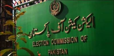 Political parties to submit accounts statement by 29 August, ECP reminds