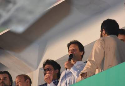 PTI to overcome unemployment if voted to power: Imran