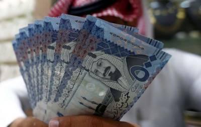 Saudi Arabia: Bankruptcy law to take effect next month