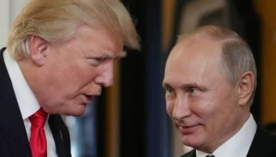 Tight security ahead of Trump-Putin meeting in Helsinki