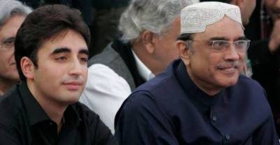 Bilawal Bhutto's statement about Asif Zardari surprises all
