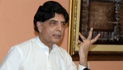 Chaudhry Nisar responds to Nawaz, Maryam landing in jail