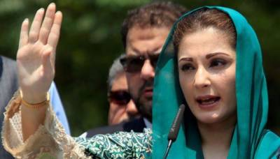 Exclusive: Maryam thanks supporters for being part of 'Vote Ko Izzat Do' movement