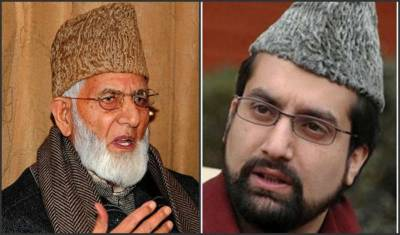 Image result for Gilani, Mirwaiz Condemn Attack on Election Rally in Pakistan