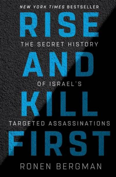 Israel's spy agency Mossad has assassinated more people than any other secret agency in the World: Report