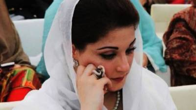 Maryam Nawaz aims to become political science teacher in prison