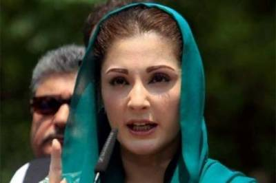 Maryam's lawyers have prepared her appeal against the Avenfield verdict