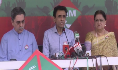 MQM-P announces its manifesto